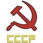 CCCP Batteries